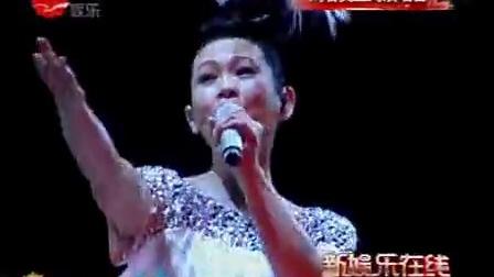 """新娱乐在线 2010 [新娱乐在线] 刘若英上海演唱会  """"黄金剩女""""不愁嫁"""