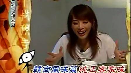 台湾脚逛大陆 2009 赣州 091009