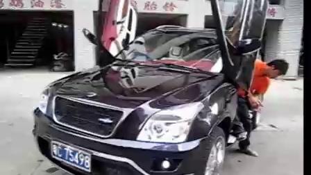 x3汽车改装--改双环sceo剪刀门