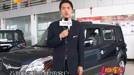 车都魅影:长城M2专题6万元SUV,三年保养不花钱