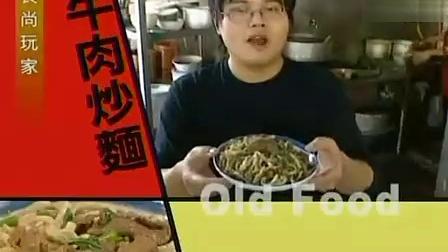 食尚玩家-20090117(南投县水里乡)