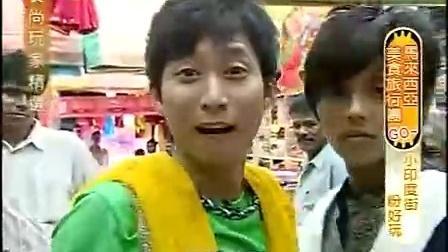 食尚玩家 20090714 马来西亚