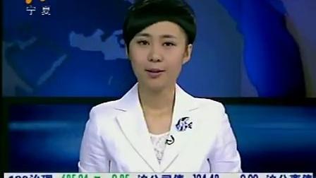 财经早班车 2010 藏相龙:坚持股权投资基金基本功能 100611 财经早班车