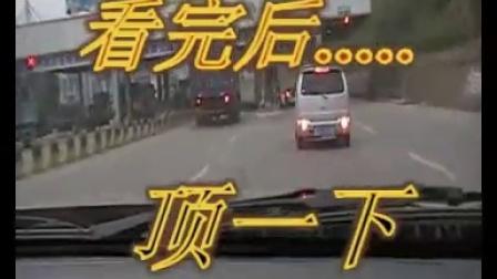川汽野马F99-提车回家视屏
