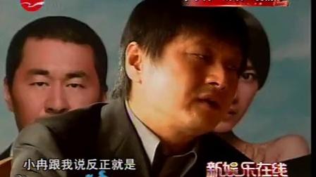 """《无人驾驶》北京首映  李小冉难掩疲惫解读""""爱情"""" [新娱乐在线]"""