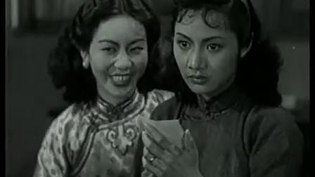 《母与子》(1933年)