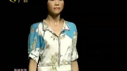 时尚中国 2010 都市丽人春夏时尚女装展演 100713