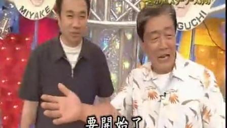 料理东西军 2010 油炸料理VS炒菜料理 100718