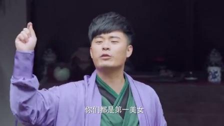 《极品家丁》尹正cut 12