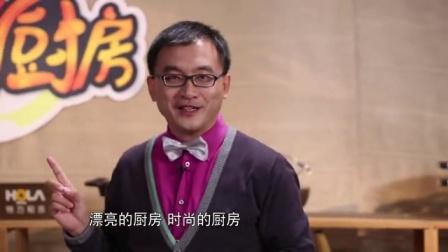时尚美食 食在广州·探寻漫画中的烧味1221