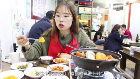 吃货必去的冬日汤锅,小熊良心推荐!《小熊喊你玩72》韩国旅游攻略