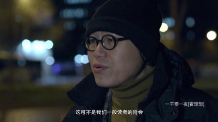 天龙八部(一) 20170109