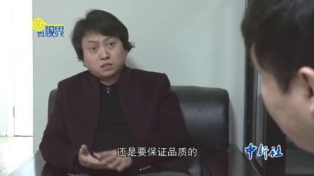 微视界 2016 西点冠军创业开店 褪国宴光环守纯甄品质
