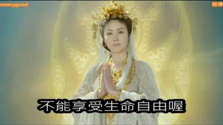 5分钟看完2016电影《西游记之孙悟空三打白骨精》