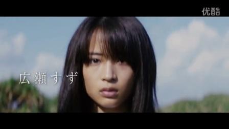 罪案电影《愤怒》预告 妻夫木聪绫野刚变同志恋人