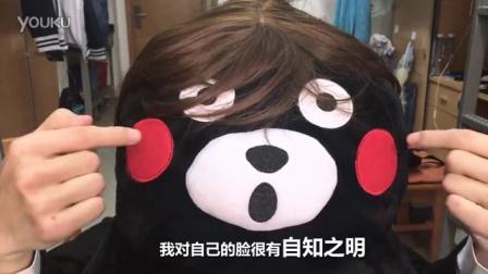 软软の秀【让人(xióng)崩溃的理发店】