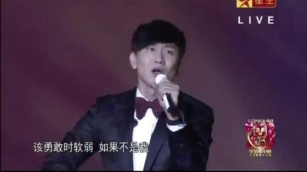 林俊杰《可惜没如果》160415 2016华语榜中榜
