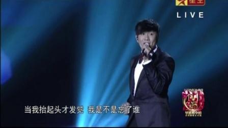 林俊杰《不为谁而作的歌》160415 2016华语榜中榜