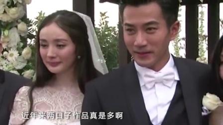 """揭威幂""""被离婚""""真相 20160418"""