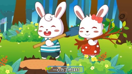兔小贝儿歌  地球乡音 (含歌词)