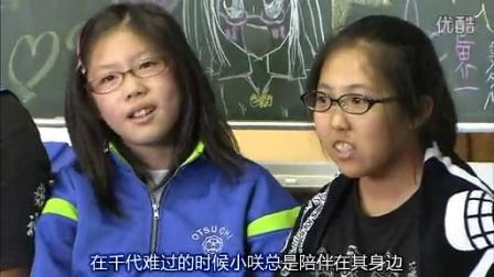地震中生还的孩子们-废墟小学的一年