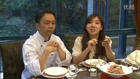 难挡苏杭珍馐——知味观 味庄——中国越来越好玩