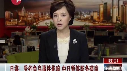 国防部回应日方'中日开战中方必败'言论