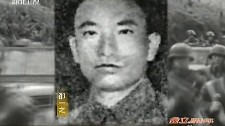 大揭秘 2012 血战昆仑关