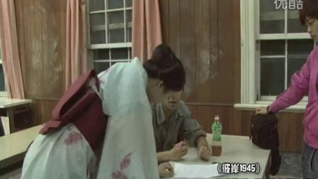 《彼岸1945》花絮:張鈞甯苦练日语台词很抓狂