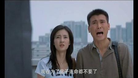婚巢王丽坤版