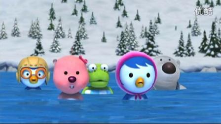小企鹅啵乐乐第二季 03