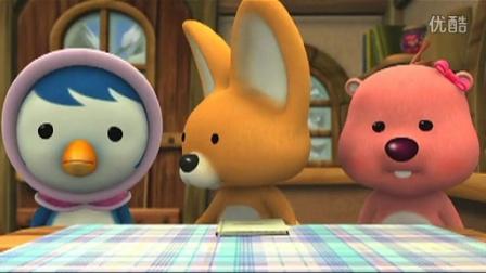 小企鹅啵乐乐第二季 05