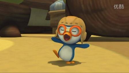 小企鹅啵乐乐第二季 15