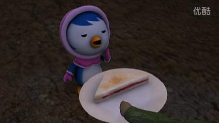 小企鹅啵乐乐第二季 31