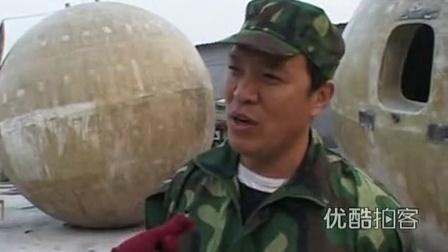 """【拍客】农民30万造""""诺亚方舟""""重达四吨容纳五人"""