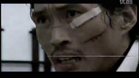 同伙 City of violence  (预告片)