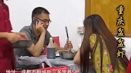 天府食舫 2012 天府食舫