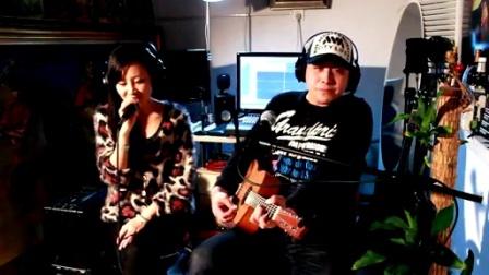 吉他弹唱 刘若英《为爱痴狂》(郝浩涵和徐晓筱)拍客