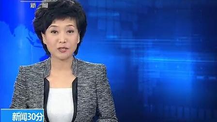 黑龙江:七台河一煤矿透水 16人被困 121202