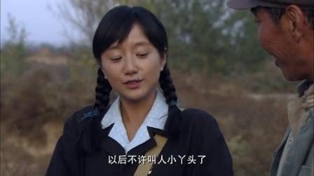 知青 14