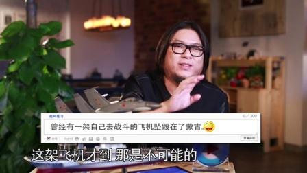 Top Gun 浅谈我军新战机 20121207
