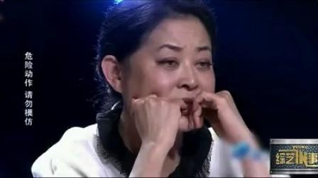 刘谦韩国首秀吓傻正妹 3