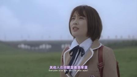 《天才J》第八集日语版