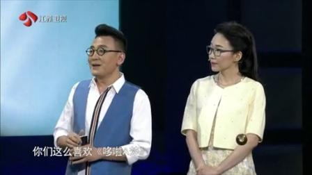 导演简笔画哆啦A梦 150528 一票难求