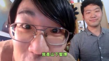 绅士大概一分钟 2015:广岛绅士的初恋 149        9.5