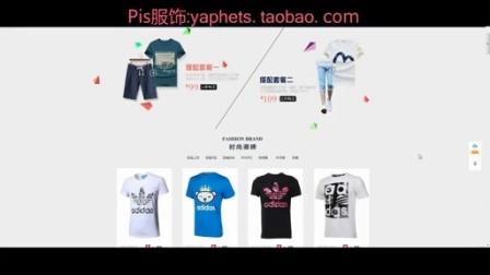 【PISDOTA竞技场零单36-37】骨法猴子