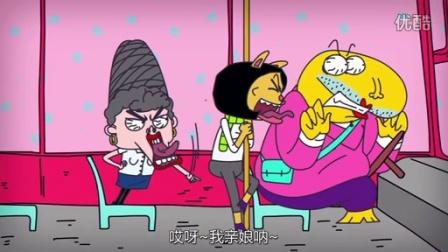 《讲究人》02期 白富美相亲逼疯屌丝男