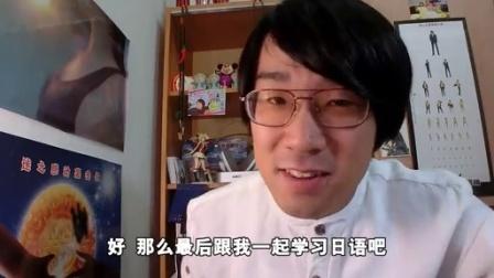 绅士大概一分钟 2015:又见面了日本吊丝 157        9.5