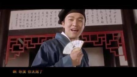 论屌丝扑倒女神的概率【直男快口】15