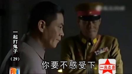 揭秘刘翔葛天离婚的真正原因[一风之音]